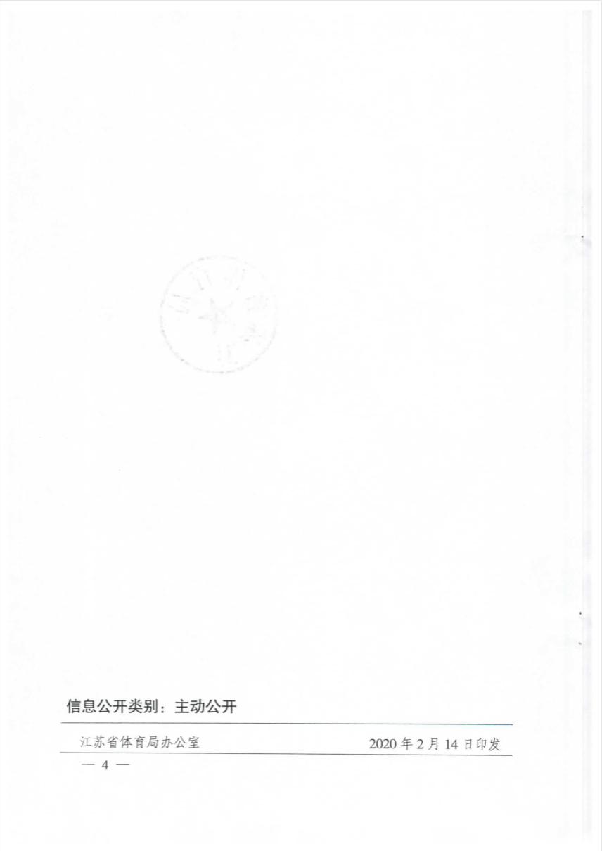 1581667877(1).jpg